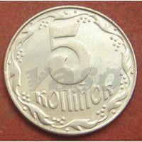 6324:  5 копеек 1992 Украина