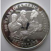 Острова Кука. 50 долларов 1991. Серебро. Пруф. 186