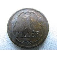 Венгрия 1 филлер 1933 г.