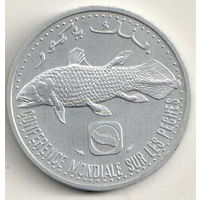 Коморские острова 5 франк 1992