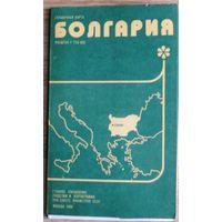 Большая карта Болгария