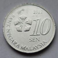 Малайзия, 10 сен 2012 г.