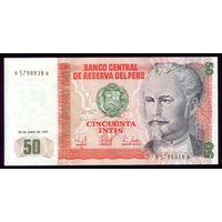 50 Интис 1987 год Перу 2