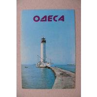 Календарик, 1986, Одесский маяк (изд. Киев, на укр. языке).