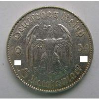 1934 г. 5 марок. F. Германия. Рейх. Серебро. #1