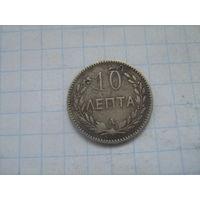 Крит 10 лепта 1900г.km4.1
