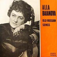 LP Алла БАЯНОВА / Alla Baianova - Old Russian Song