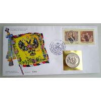 37 рублей 50 копеек - 100 франков 1902 года, реплика (знак на монете: Р)/ Официальный рестрайк ЛМД 1990 года/ копия, конверт (тираж 2000), запайка