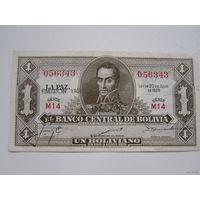1 Боливиано 1951 (Боливия)