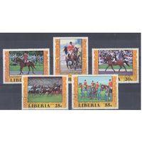 [621] Либерия 1977.Фауна.Конный спорт.Лошади.  Гашеная серия.