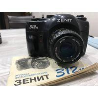 Фотоаппарат Зенит 312 М
