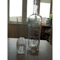 Интересная немецкая бутылка с пмв