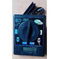 Малогабаритный цифровой диагностический прибор автолюбителя МПА