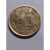 Гонконг 50 центов 1998