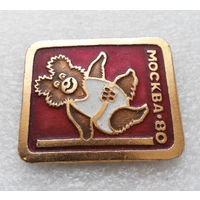 Олимпийский Мишка. Москва - 80. Спортивная гимнастика. Виды спорта #0225-SP4
