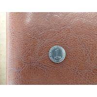 1 франк 2006 ( Центральная Африка (BEAC)