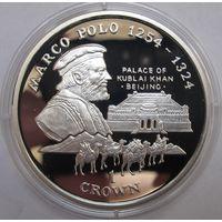 Мэн, крона, 1998, серебро, пруф