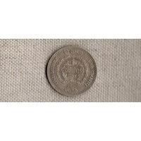 Цейлон Шри Ланка 1 рупия 1957/2500 лет буддизма(редкая)(Sp)