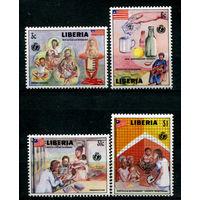 Либерия - 1988г. - Компания ООН. Выживание детей. - полная серия, MNH [Mi 1400-1403] - 4 марки