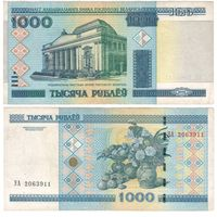 W: Беларусь 1000 рублей 2000 / ЭА 2063911 / модификация 2011 года