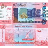 Судан 50 фунтов  2018 год  UNC