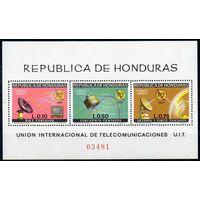Телекоммуникации Гондурас 1968 год 1 блок + (марки в бонус)