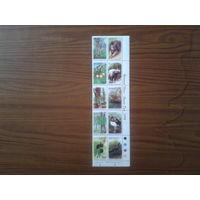 Индонезия 1995 Флора и фауна** сцепка 10 марок