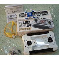 Мини-дрон (квадрокоптер) радиоуправляемый