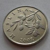 20 лип, Хорватия 2007 г.