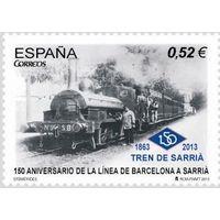 Испания 2013  4793 150-лет линии Барселона-Саррия MNH ** паровоз (И)