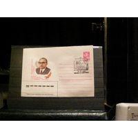 1985-СССР-СГ-КОРНЕЙЧУК-ТЕАТР-ЧЕРКАССЫ-УК РАИНА-КИНО