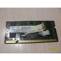 Оперативка 2Gb DDRII-800 Samsung для ноутбука