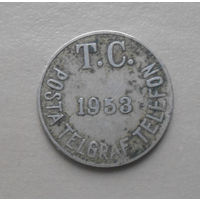 Телефонный жетон, Турция, 1953 г.