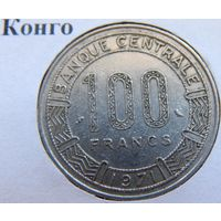 Народная Республика Конго 100 франков 1971 год