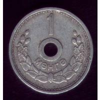 1 менге 1959 год Монголия