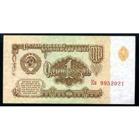 СССР. 1 рубль образца 1961 года. Шестой выпуск (серия Ки). UNC
