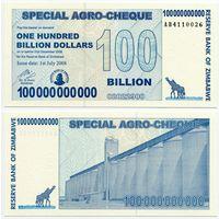 Зимбабве. 100 000 000 000 долларов (образца 2008 года, P64, UNC)