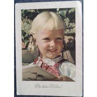 Дорогой маме. Дети. Германия. 19540-50е. Чистая.