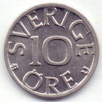 Швеция, 10 эре 1977 года.