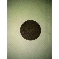 Монета Александра III