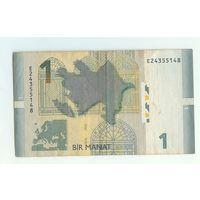 Азербайджан, 1 манат 2009 год