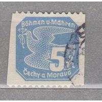 Германия Рейх  Протекторат Богемия и Моравия    Знаки оплаты за газеты 1939 год лот 5