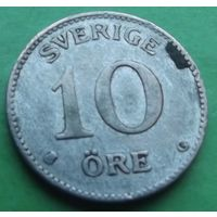 Швеция. 10 эре 1941. Серебро