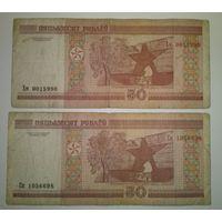 50 рублей 2000. Хм, Ск