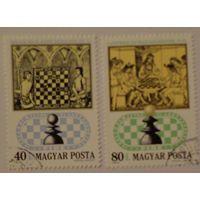 Венгрия.1974.шахматы