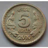 Индия, 5 рупий 2010 г.