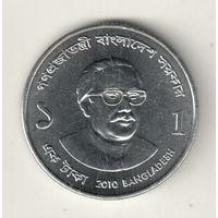 Бангладеш 1 така 2010