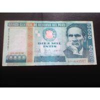 10 000 инти перу 1988