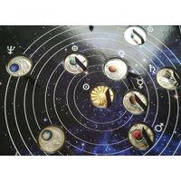 Солнечная система, комплект серебряных монет
