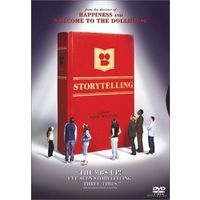 Сказочник / Storytelling (Тодд Солондз / Todd Solondz)  DVD5